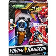 Power Rangers Bmr Beast X Morpher