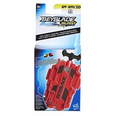 Beyblade Burst Dual Threat Launcher