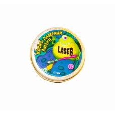 Slime Lazer