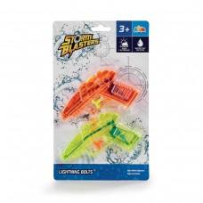 Lightning Bolts Mini Blasters