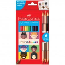 Ent 15 Coloured Pencils