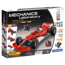 Science M - Formula 1