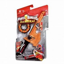 Samourai Spin Sword