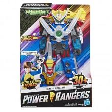 Power Rangers Bmr Beast X Ultrazord
