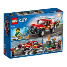 60231 Fire Chief  Response Truck